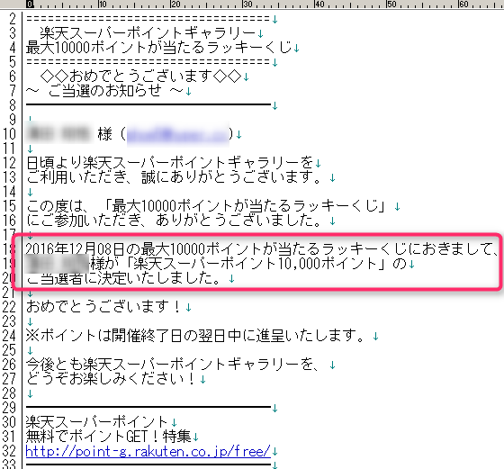 f:id:mochi-o:20161208170030p:plain