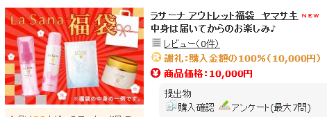f:id:mochi-o:20170101125935p:plain