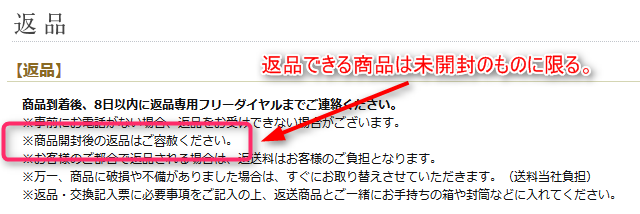 f:id:mochi-o:20170101132405p:plain