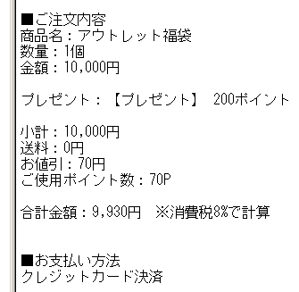 f:id:mochi-o:20170101133920p:plain