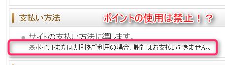 f:id:mochi-o:20170101140134p:plain