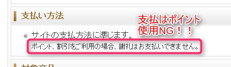 f:id:mochi-o:20170121165223p:plain