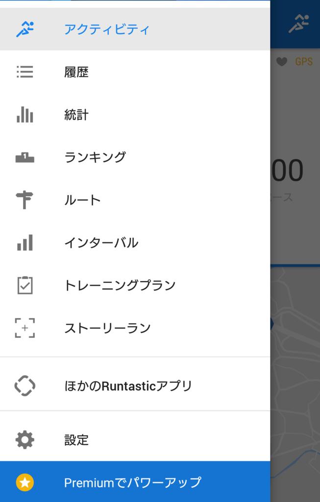 f:id:mochi00:20170326092121p:plain