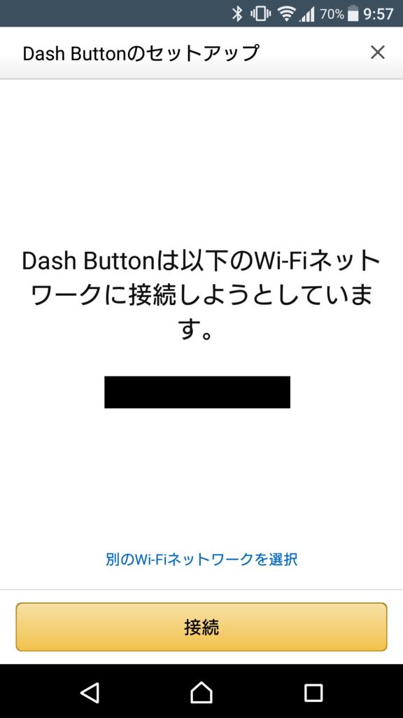 f:id:mochi00:20170709123652p:plain