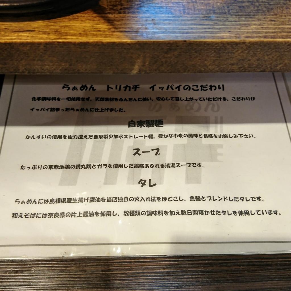 f:id:mochi00:20170818121707j:plain