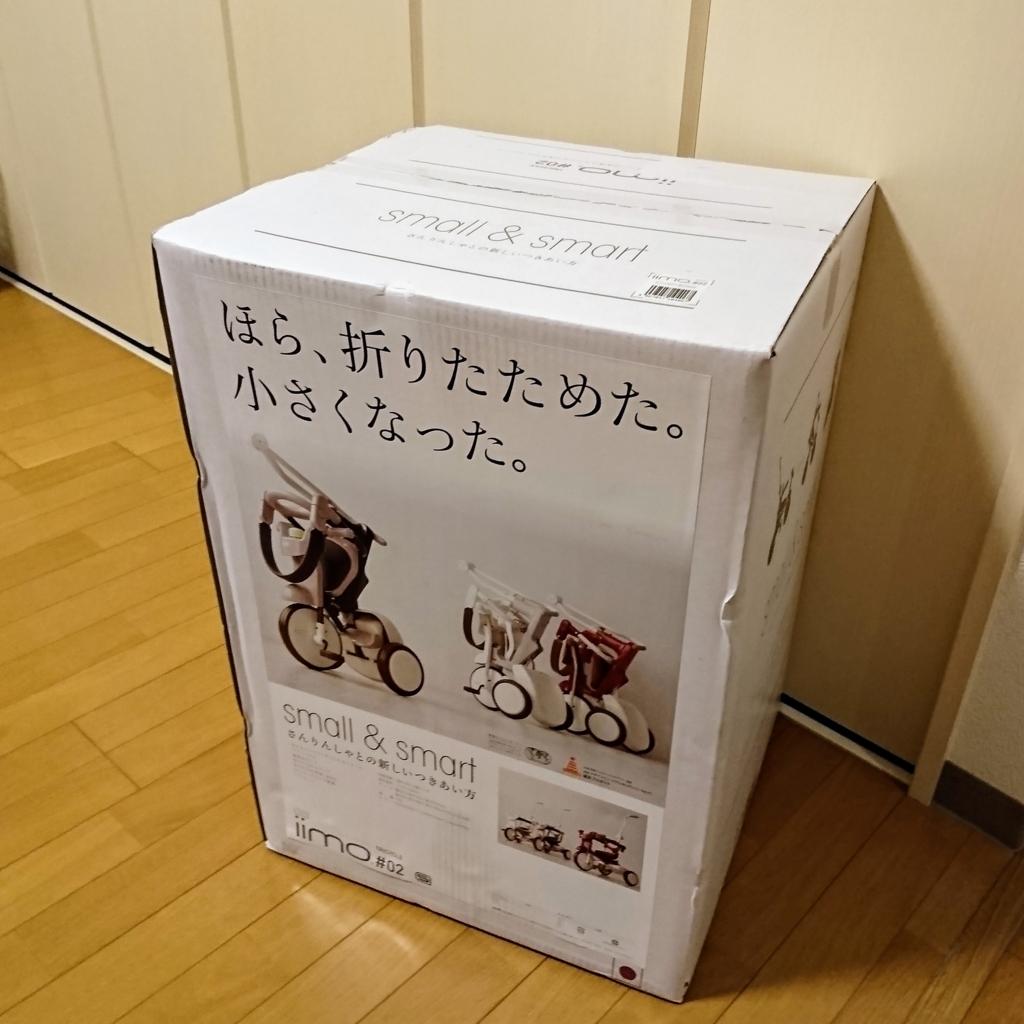 f:id:mochi00:20171114182302j:plain