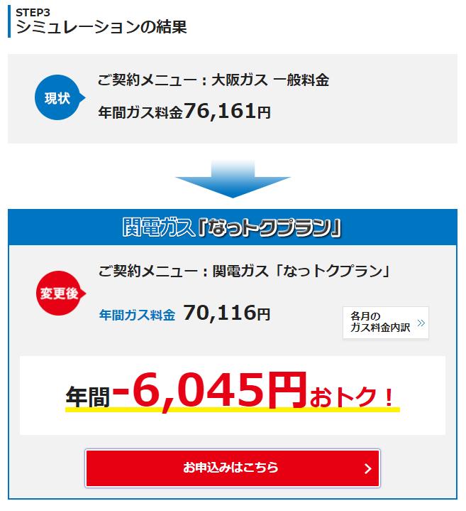 f:id:mochi00:20181116214025p:plain