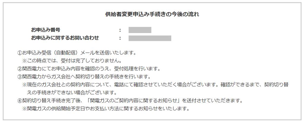 f:id:mochi00:20181116214216p:plain