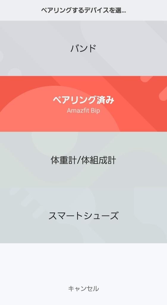 f:id:mochi00:20190114173552j:plain