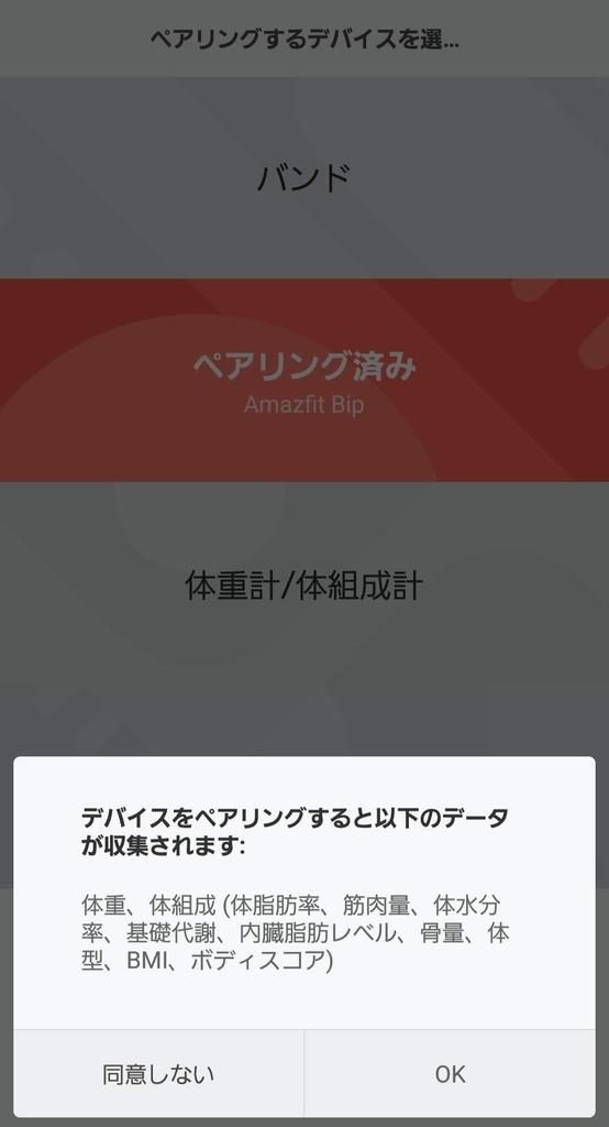 f:id:mochi00:20190114173557j:plain