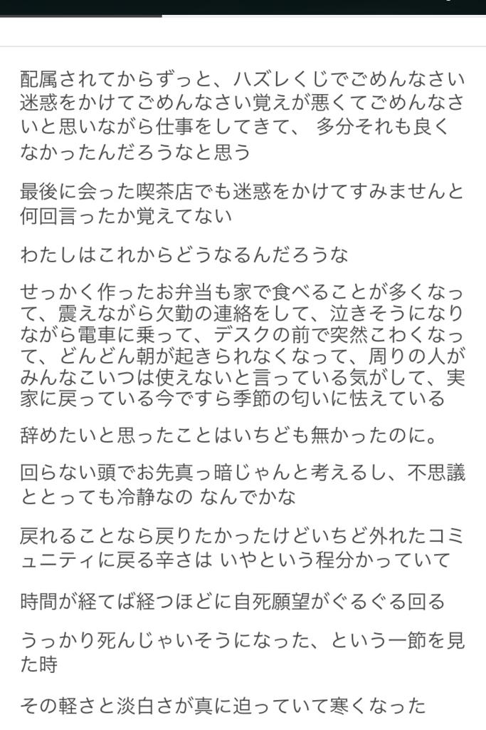 f:id:mochi0mugi:20170905094336p:plain