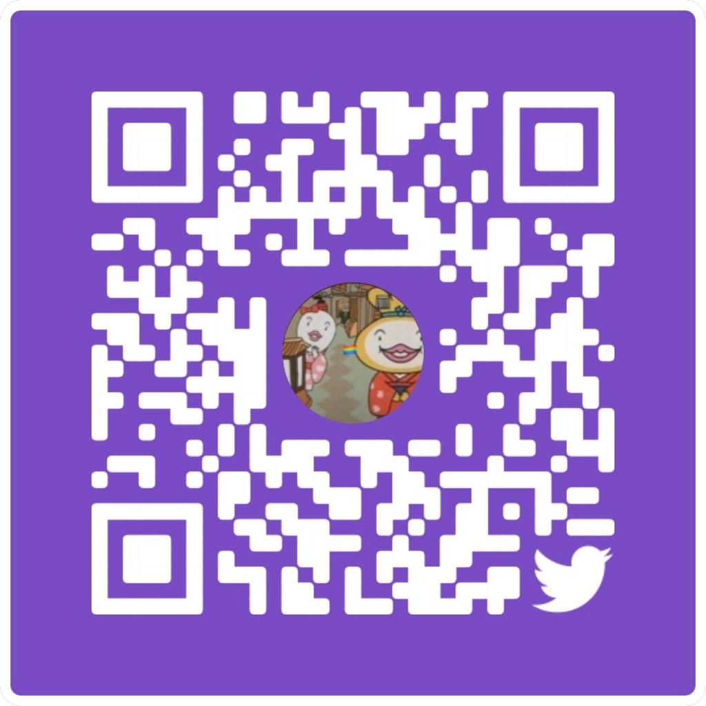 f:id:mochi2omochi:20180608135735j:plain