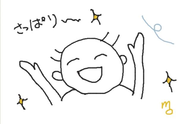 f:id:mochi36:20170726201139j:plain