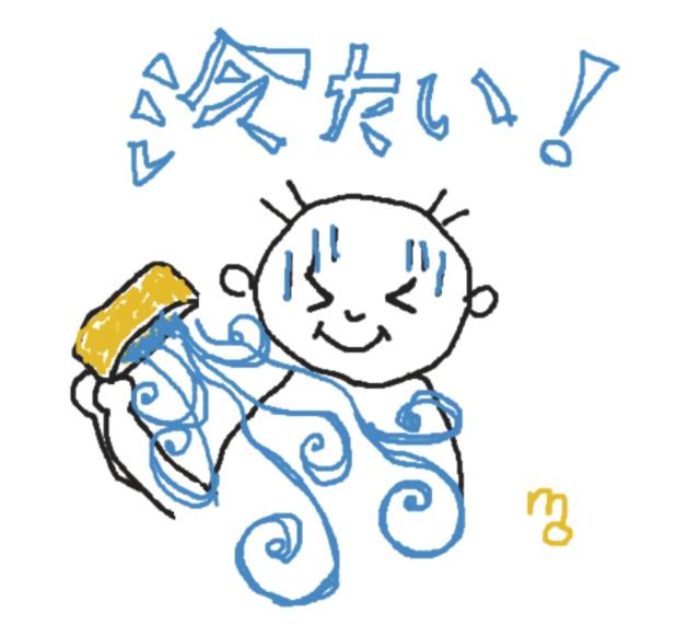 f:id:mochi36:20170803091936j:plain