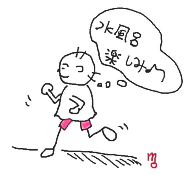 f:id:mochi36:20170804214728j:plain