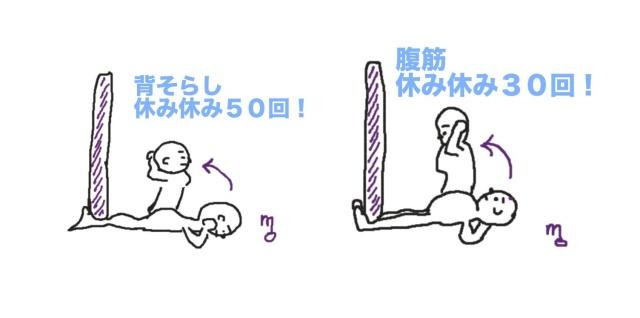 f:id:mochi36:20170804215550j:plain