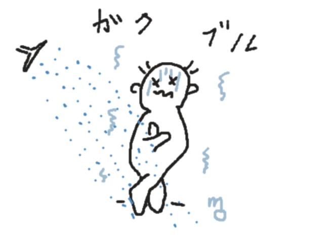 f:id:mochi36:20170810094220j:plain