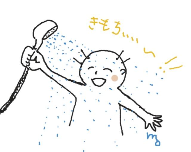 f:id:mochi36:20170810094444j:plain