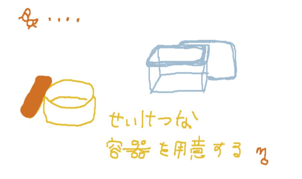 f:id:mochi36:20171105142605p:plain