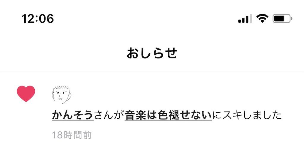 f:id:mochi_53:20201219121439j:image