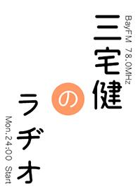 f:id:mochi_mn:20171231212540j:plain