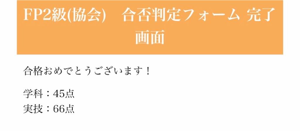 f:id:mochi_mn:20190128010716j:image