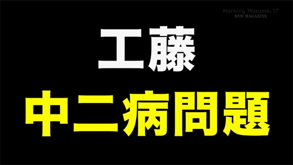 f:id:mochi_pan:20170603230114p:image