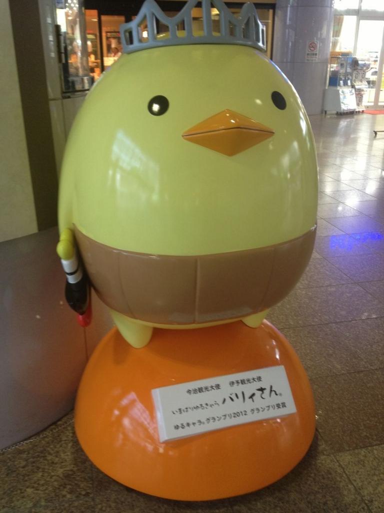 f:id:mochibubu:20160506191153j:plain