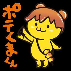f:id:mochibubu:20160508053644p:plain