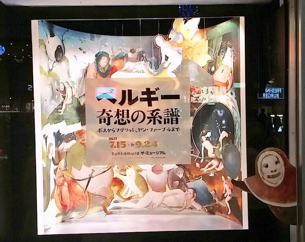 f:id:mochibudoma:20171002002615j:image
