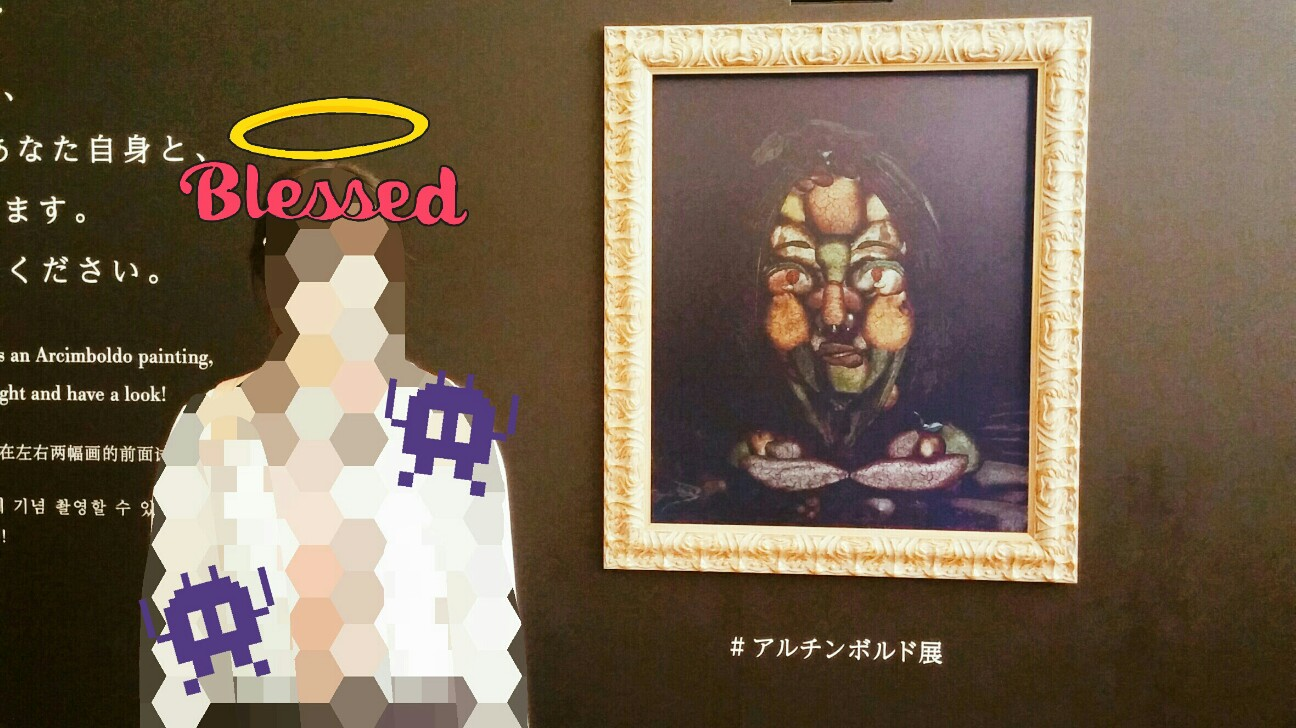 f:id:mochibudoma:20171002014314j:image