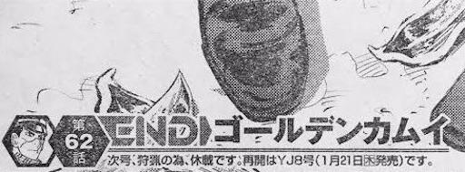 f:id:mochiki:20180527213439j:image