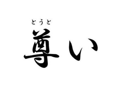 f:id:mochiki:20180602130533j:image