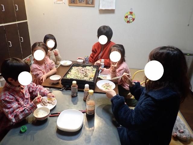 f:id:mochikichi-blog:20200218214323j:plain