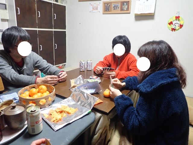 f:id:mochikichi-blog:20200218214334j:plain