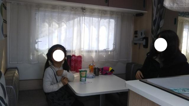 f:id:mochikichi-blog:20200222093914j:plain
