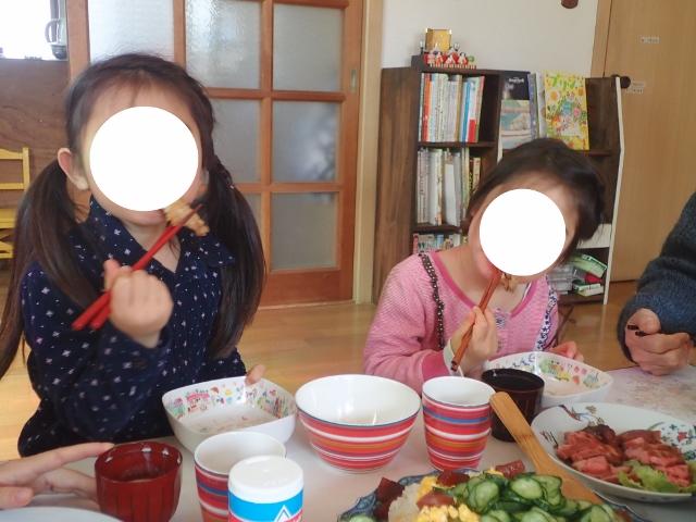 f:id:mochikichi-blog:20200229122553j:plain