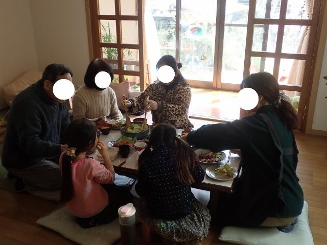 f:id:mochikichi-blog:20200229122634j:plain