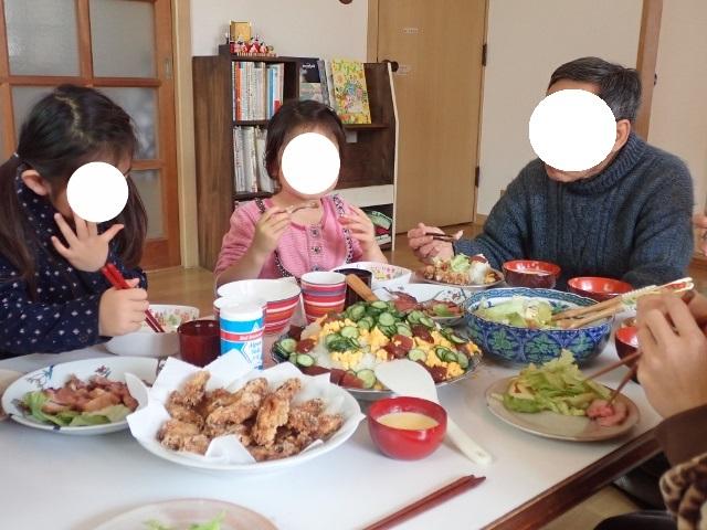 f:id:mochikichi-blog:20200229122659j:plain