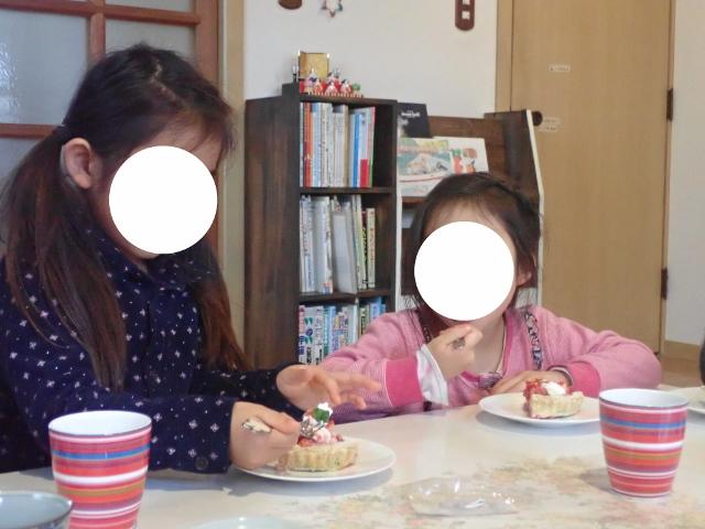 f:id:mochikichi-blog:20200229132328j:plain