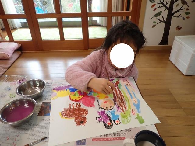 f:id:mochikichi-blog:20200304135210j:plain