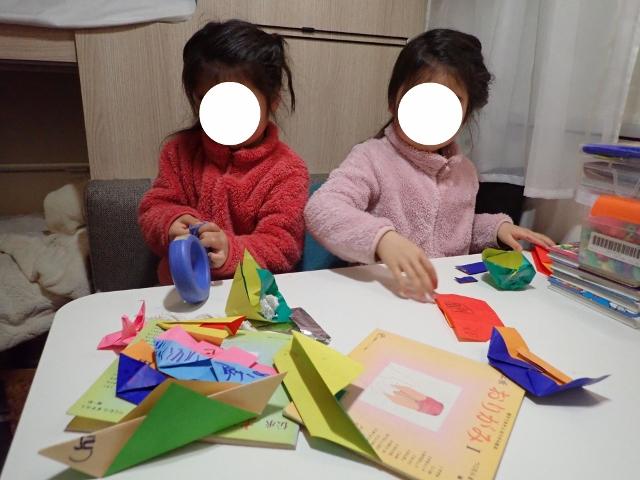f:id:mochikichi-blog:20200313183221j:plain