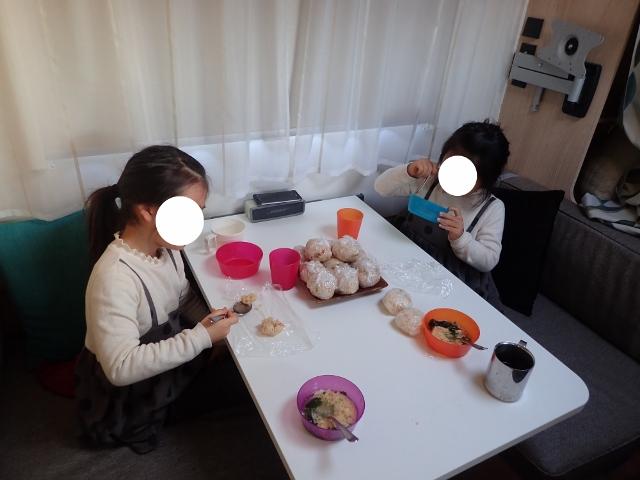 f:id:mochikichi-blog:20200315072106j:plain