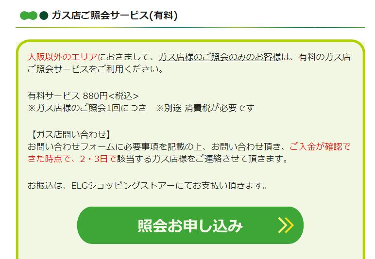f:id:mochikichi-blog:20200411210055p:plain