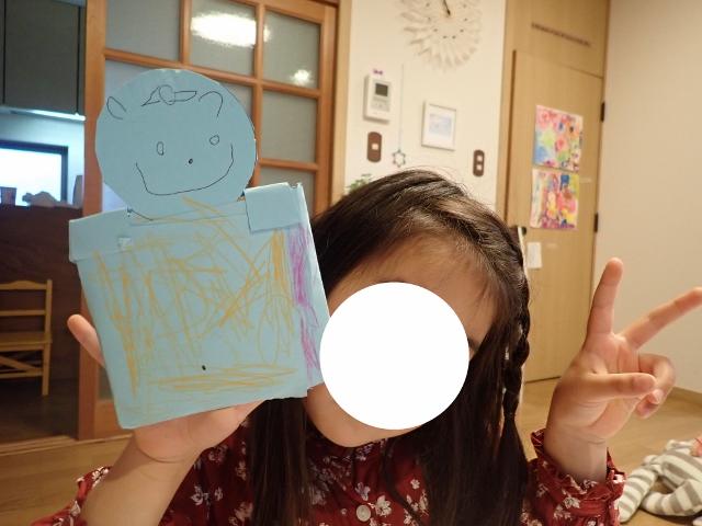 f:id:mochikichi-blog:20200418111823j:plain