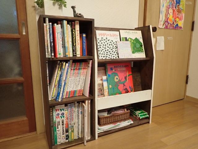 f:id:mochikichi-blog:20200418111840j:plain