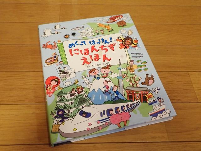 f:id:mochikichi-blog:20200418111844j:plain