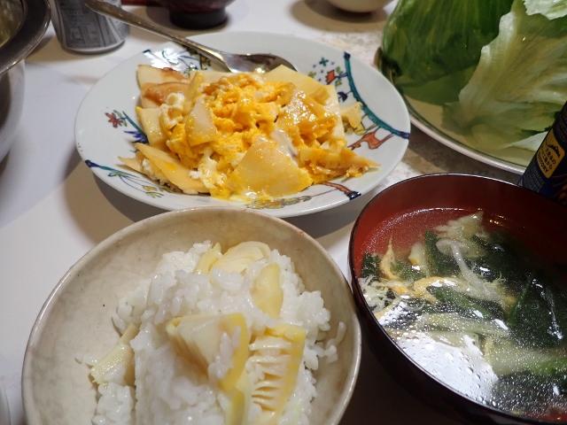 f:id:mochikichi-blog:20200426212903j:plain