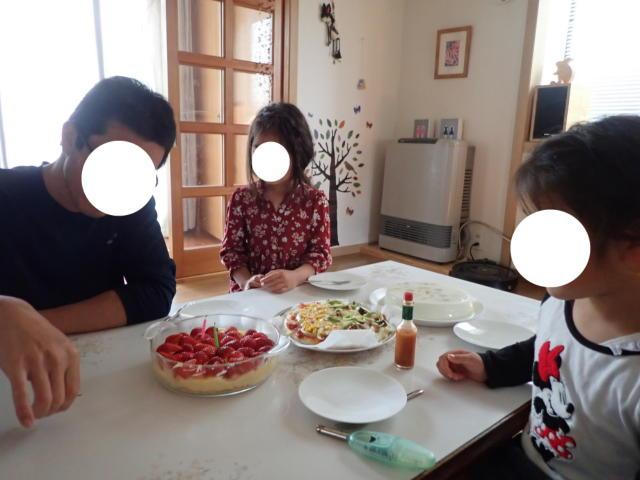 f:id:mochikichi-blog:20200507000120j:plain