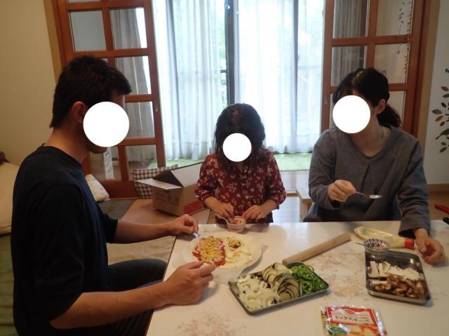 f:id:mochikichi-blog:20200507000726j:plain